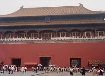 故宮博物院(紫禁城)_c0011649_23594132.jpg
