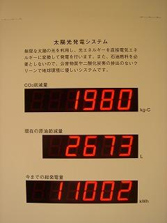 b0066260_19524225.jpg