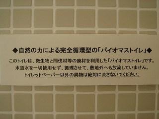 b0066260_19525765.jpg
