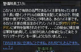 b0022673_15571265.jpg