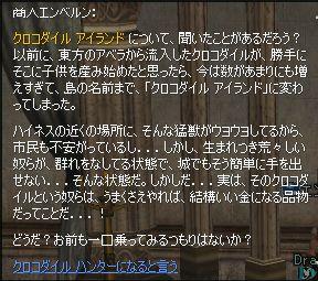 b0022673_16125153.jpg