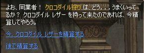 b0022673_16183185.jpg
