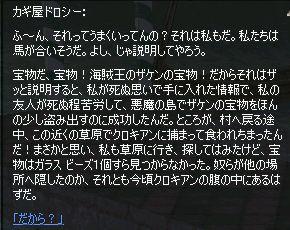 b0022673_16251350.jpg