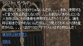 b0022673_16363624.jpg