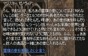 b0022673_1636544.jpg