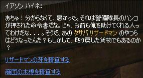 b0022673_163763.jpg