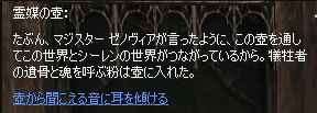 b0022673_16403271.jpg