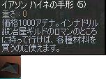 b0022673_1643172.jpg