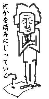 b0021302_14585849.jpg