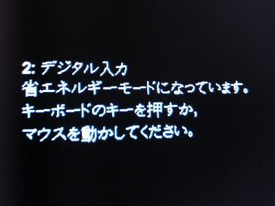 b0040811_21474058.jpg