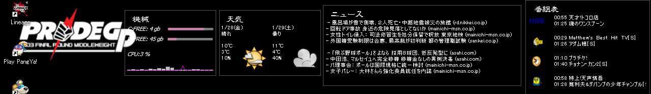 c0053718_2501630.jpg