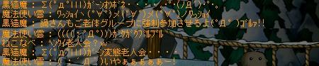 b0039021_12371153.jpg
