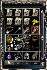 c0048437_165882.jpg