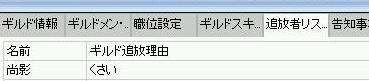 c0002662_23445534.jpg