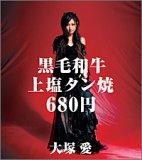 b0046664_22394793.jpg