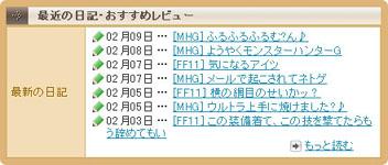 b0005376_19808.jpg