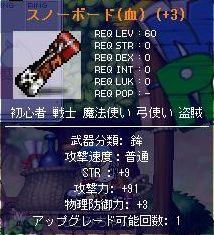 c0017977_16453040.jpg