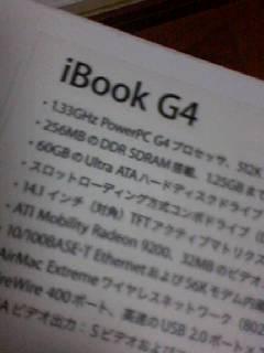 b0034381_188401.jpg