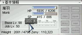 b0032787_10352932.jpg