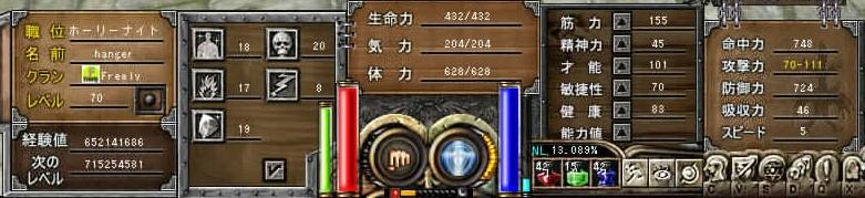 c0035595_6541262.jpg