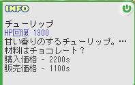 b0027699_0541725.jpg