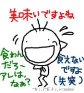 a0029200_2233729.jpg