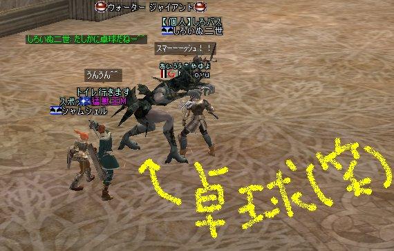 c0022801_11384079.jpg