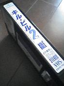 c0004211_135391.jpg