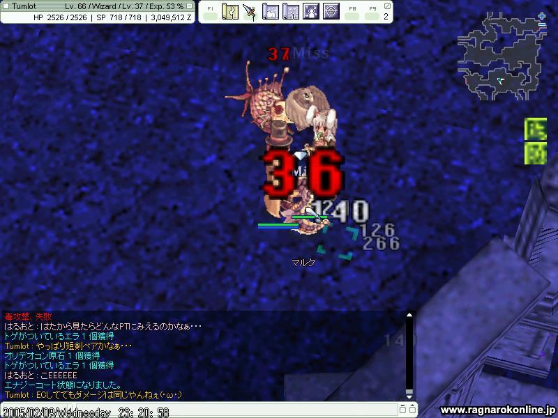c0052014_13252644.jpg