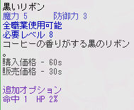 b0061527_20585141.jpg