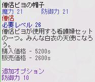b0061527_20585821.jpg
