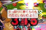 b0061527_215851.jpg