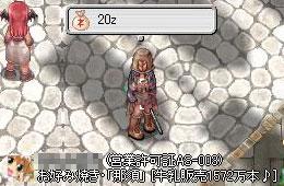c0038729_12492391.jpg