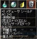 b0013632_151284.jpg
