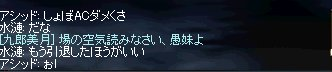c0048437_1355356.jpg