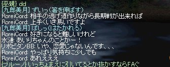 c0048437_1401997.jpg
