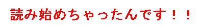 b0005159_18524466.jpg