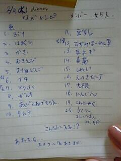 c0043080_10463244.jpg