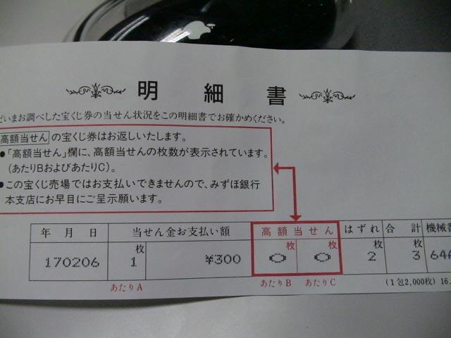 a0010584_16423749.jpg