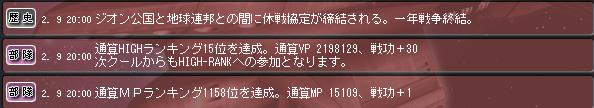 b0028685_0371622.jpg
