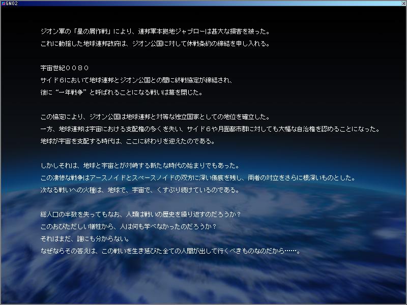 b0028685_037564.jpg