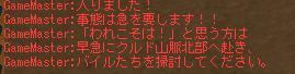 b0027699_22352145.jpg