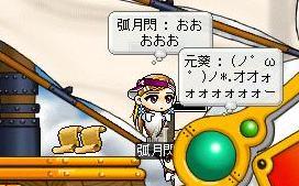 b0063299_2135238.jpg