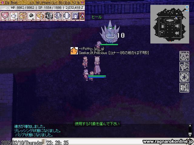 c0047716_2511295.jpg