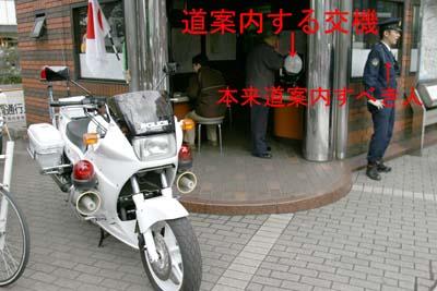 b0003143_23221078.jpg