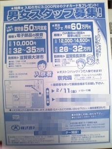 b0023046_0515494.jpg