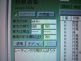a0002447_22111497.jpg