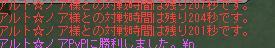 b0037463_1311281.jpg