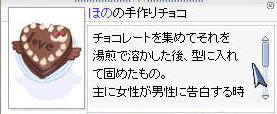 b0057075_1465841.jpg