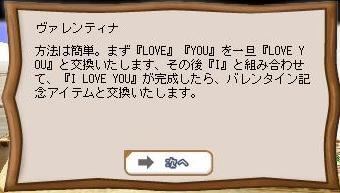 b0062478_2594346.jpg